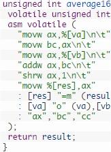 Utilizando Assembly inline do RL78 no GCC